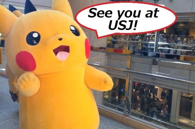 Pokémon is coming to Universal Studios Japan!