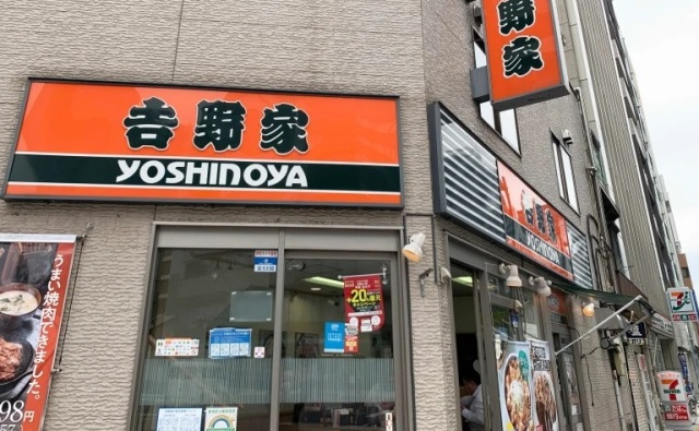 Pharmacies in Japan now sell Yoshinoya beef bowls
