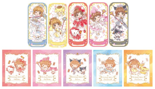 Cardcaptor Sakura and Sanrio collab for the perfect character pair merch