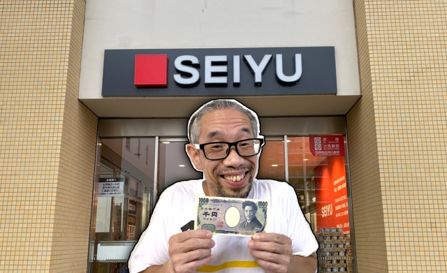 With BBQ sauce soba & sardine rolls, a Seiyu senbero is full of flavor【Japan's Best Home Senbero】