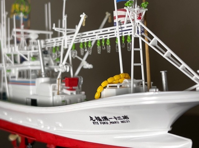 When life doesn't give you expensive tuna, build a tuna fishing vessel plastic model instead