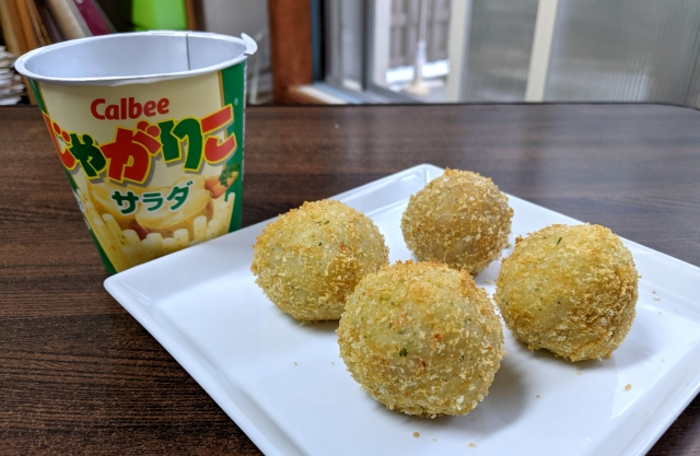 Make your junk food more wholesome with homemade no-fry Jagarico croquettes【SoraKitchen】