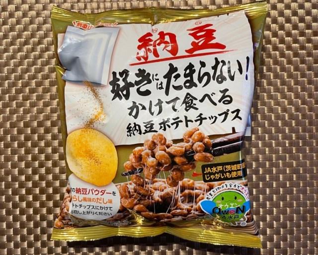 Our natto maniac verifies the legitimacy of fermented soybean-flavored potato chips【Taste test】