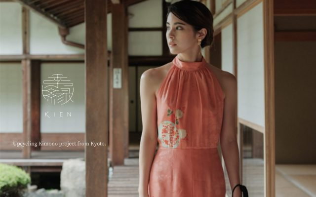 New upcycle project from Kyoto turns kimonos from the 1950s and '60s into high-fashion dresses