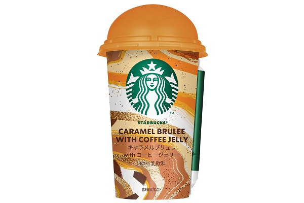 Starbucks' newest Chilled Cup drink comes with more coffee jelly than ever before